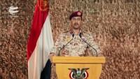 Yemen ordusundan Arabistan'ın güneyine büyük bir askeri operasyon