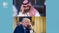 Trump: Suudi Arabistan'ı savunmaya hazırız