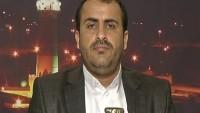 Ensarullah: Hizbullah'ın İsrail'e Tepkisi Hain Rejimlere de Birer Tokattı