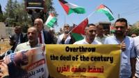 Önümüzdeki Pazar günü Gazze'de Yüzyılın Anlaşması'na Karşı Halk Kongresi Düzenlenecek
