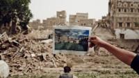 Yemen Savaşında 32.000'den Fazla Kişi Şehit Oldu ve Yaralandı
