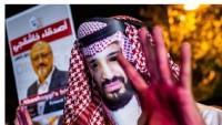 BM oturumunda Suudi Arabistan'ın insan hakları sicili ve Kaşıkçı cinayeti kınandı