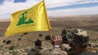Hizbullah: ABD İran'a saldırır ise İsrail'i yerle bir ederiz