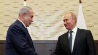 Putin: İsrail ile İlişkilerimiz Yeni Bir Nitelik Kazandı