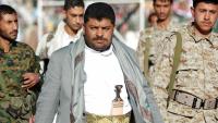 Ensarullah'tan ABD Basınına Yalanlama