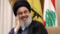 Siyonist Kasabasında Hizbullah Bayrağı ve Nasrallah'ın Resmi