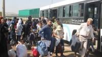 39 Bin Suriyeli Daha Türkiye'ye Döndü