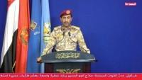 Suudi Rejim Yemen Karşısında Aciz Kaldı
