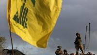 Iraklı yetkili: Bağdat ta Hizbullah Gibi Siyonistlere Cevap Verecektir