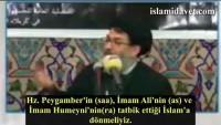 Seyyid Haşim El Haydari: İmam Humeyni'nin cesaretini, devlet anlayışını anlatıyor!