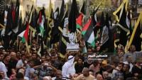 Filistin İslami Cihad Hareketi, Kuruluşunun 39. Yıl Dönümünü Kutladı