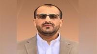 Ensarullah'tan Uluslararası Topluma Çağrı