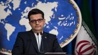 İran Dışişleri Bakanlığı: Arabistan Yemen'den Çıkması Gerektiğini Biliyor
