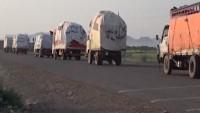 Suud ittifakı Yemen'de insani yardım konvoyunu vurdu