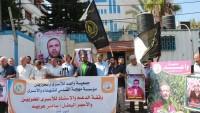 Filistinli Esirlere Destek İçin Gazze'de Gösteri Düzenlendi
