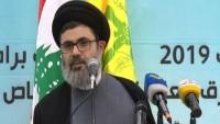 Hizbullah'tan Protestolar İle İlgili Uyarı