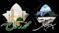 Resulullah'ın -saa- vefatı ve İmam Hasan'ın -sa- şehadeti yıldönümü