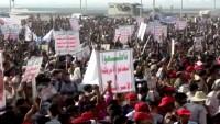 Yemen Hodeyde'de büyük gösteri düzenlendi