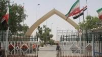Erbain Ziyaretçileri İçin İran ve Irak arasındaki Hüsrevi sınır kapısı açıldı