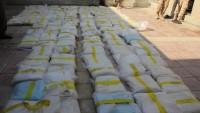 İran'ın güneydoğusunda iki tonu aşkın uyuşturucu ele geçirildi