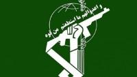 Devrim Muhafızlar'dan Amad News ile işbirliği yapanlara çağrı