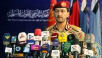 Suudi koalisyon güçleri Yemen'i yine bombaladı