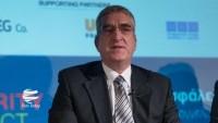 Yunanistan: ABD'nin Fars körfezindeki deniz koalisyonuna katılmayacağız