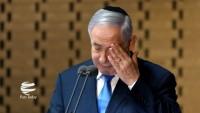 Netanyahu, Hükümet Kurma Görevini Rivline Devretti!