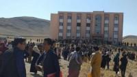 Afganistan'da üniversiteye bombalı saldırı