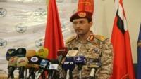 Yemen ordusu ve halk komiteleri güçlerinden Suudi koalisyonuna karşı operasyon sürüyor