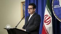 iran, ABD'nin 28 Çin kurumu aleyhindeki ambargolarını kınadı