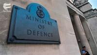 İngiltere'nin Suudi Arabistan'a askeri desteğine dair gizli belgeler ifşa edildi