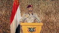 Yemen'in Kuzey ve doğu bölgeleri suudi güçlerin saldırısı altında