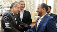 Tahran Yemen'e insani yardımların acilen ulaşmasını istedi