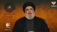 Hasan Nasrullah: Amerika'ya gönül bağlayan herkesin sonu hüsran olacaktır