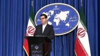 Irak ve Suriye, İran'ın Lojistik Desteği İle IŞİD'i Yendi