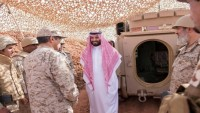 Suudi Askerlerinin Suudi Veliaht Prensine Olan Öfkesi