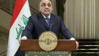 Irak Başbakanı: Ayetullah Sistani'nin mesajına bağlıyız