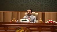 Irak Meclis Başkanı: Göstericilerin talepleri yerine getirilmezse ben de sokağa ineceğim