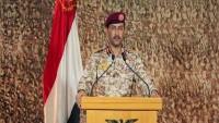 Suudilerin Yemen'e yönelik hava saldırıları sürüyor