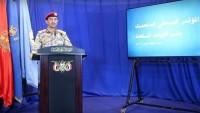 Suudlerin Yemen Sınırındaki Operasyonları, Yenilgiye Uğradı