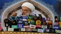 Ayetullah Sistani Soruşturma İstedi