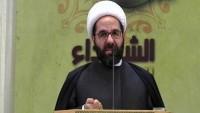 Hizbullah'tan Lübnan'da Yaşanan Olaylar ile İlgili Açıklama