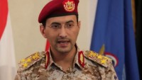 Vahşi Suud Rejimine Ait Koalisyon Uçakları Yemen Halkını Bombaladı