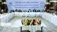 İslam Dünyası Parti ve Siyasi Aktivistleri Birliği: 'ABD, Suud ve İsrail Yargılanmalı'