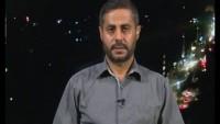 Ensarullah: Riyad, Sanaa'nın Şartlarına Güvence Vermeli