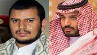 Riyad ve Ensarullah Arasındaki Görüşmelerin Yeni Ayrıntıları