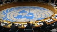 BM Raporu: Türkiye Libya Hükümetine Askeri Teçhizat Sağladı