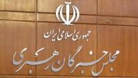 İran Uzmanlar Meclisi'nden ABD ve müttefiklerine uyarı