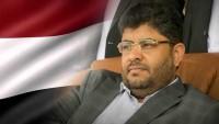 Yemen İnkılabı Yüksek Konseyi Başkanı: Riyad anlaşması Yemen'siz bir anlaşmadır